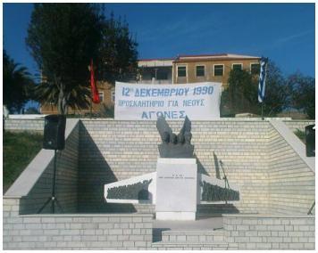 Μνημείο των 4 νέων στο Αλύκο