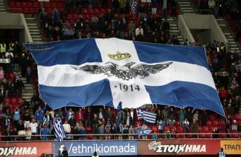 Η Αλβανία κατήγγειλε στην FIFA την ΕΠΟ για την ελληνική σημαία της Βορείου Ηπείρου που σηκώθηκε στο στάδιο Καραϊσκάκη