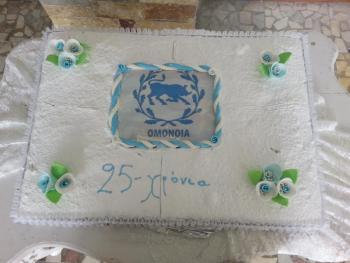 Με συγκίνηση και υπερηφάνεια εορτάστηκε η 25η επέτειος από την ίδρυση της «ΟΜΟΝΟΙΑΣ» [ΒΙΝΤΕΟ – ΦΩΤΟΓΡΑΦΙΕΣ]