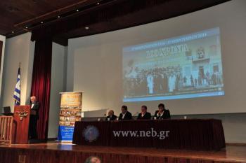 Με  μεγαλοπρέπεια και λαμπρότητα εορτάστηκε  η 100η επέτειος απ την Ανακήρυξη της Αυτονομίας της Βόρειου Ηπείρου