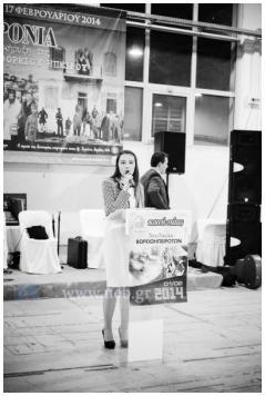 Λαμπρινή Στέφου, Γενική Γραμματέας Νεολαίας Βορειοηπειρωτών