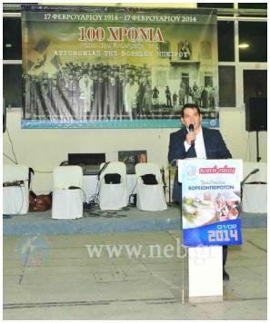 Πύρρος Δήμας, Βουλευτής Επικρατείας ΠΑΣΟΚ