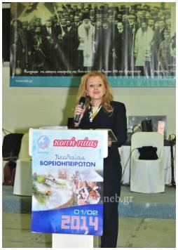 Κωνσταντίνα Μπεζιάνη:Πρόεδρος  Επιτροπής Μειονοτήτων Αλβανίας