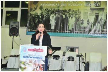 Μανταλένα Παπαδοπούλου, Πρόεδρος Νεολαίας Ανεξαρτήτων Ελλήνων