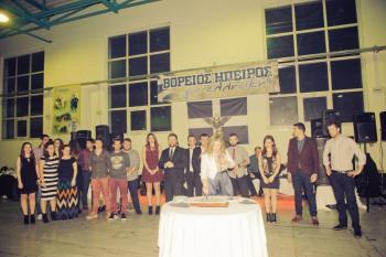 Επιτυχημένη η εκδήλωση Κοπή Πίτας 2015  της «Νεολαίας Βορειοηπειρωτών»