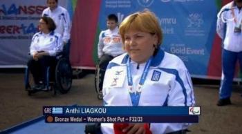 Χάλκινο μετάλλιο για την Βορειοηπειρώτισσα Ανθή Λιάγκου στο 7ο Παγκόσμιο Πρωτάθλημα στίβου ΑμεΑ