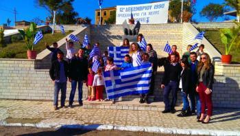 Η ΝεΒ στην 25η επέτειο απ την εξέγερση στο Αλύκο