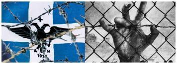 Μάλτσιανη 20 Ιουνίου 1990 :  Η εν' ψυχρώ δολοφονία 2 βορειοηπειρωτών από αλβανούς συνοριοφύλακες