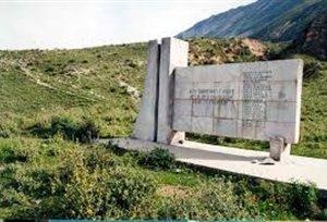 2 Αυγούστου 1943: Η Σφαγή της Γλύνας