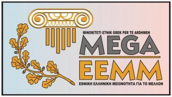 """Η αντίδραση του Κόμματος των Ελλήνων """"ΕΕΜΜ-ΜΕΓΚΑ"""" για τις δηλώσεις Μπερίσα!"""