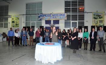 Πετυχημένη η εκδήλωση της Νεολαίας Βορειοηπειρωτών: Κοπή Πίτας 2016