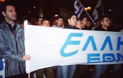 Πορεία Διαμαρτυρίας-Διεκδίκηση η απόδοση Ελληνικής Ιθαγένειας στους Βορειοηπειρώτες,2005