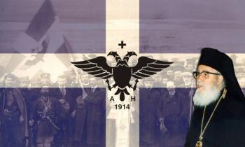 12 Δεκεμβρίου 1994: 21 χρόνια χωρίς τον Σεβαστιανό