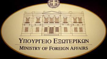 Ανακοίνωση ΥΠΕΞ για τα απαράδεκτα περιστατικά που διαδραματίστηκαν στo Δημοτικό Συμβούλιο Χειμάρρας